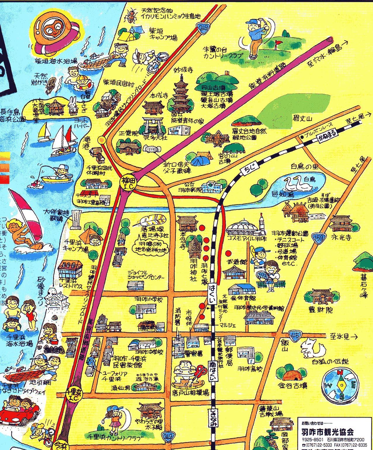 石川県羽咋市いしかわけん はくい し